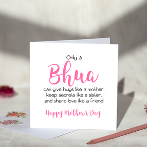 Only a Bhua Mother's Day Card