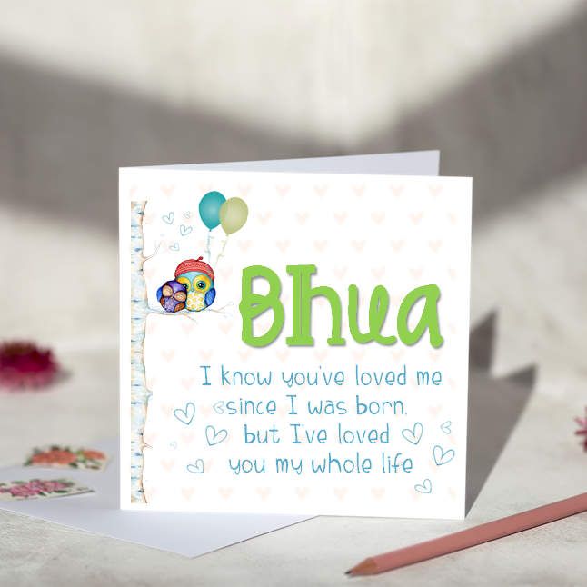 Bhua I know you have loved me Greeting Card