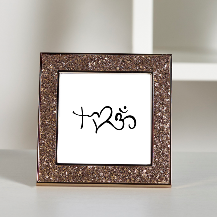 Multi-Faith Hope Love - Christianity & Hinduism Glitter Frame