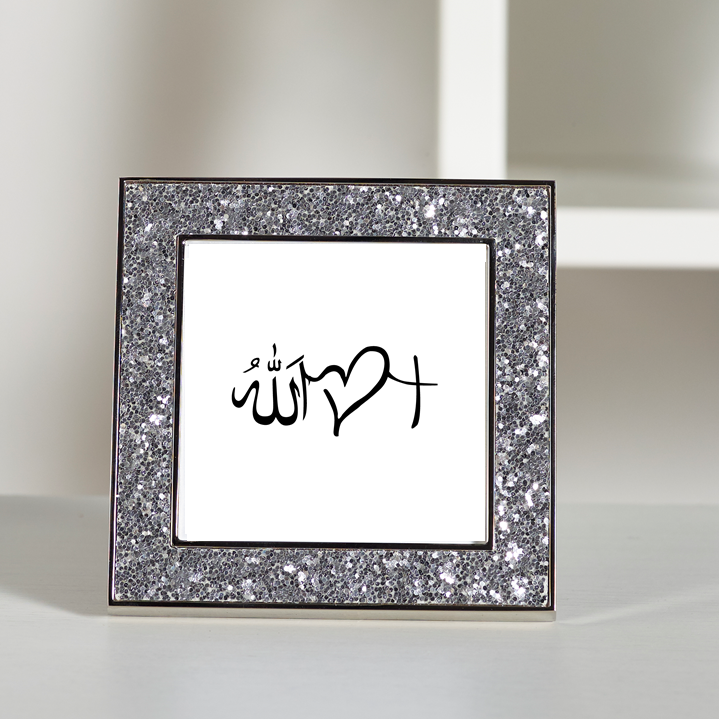 Multi-Faith Hope Love - Christianity & Islam Glitter Frame