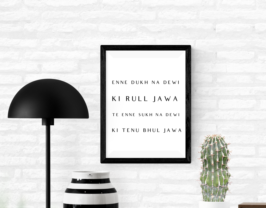 Enne Dukh Na Dewi Art Print Or Framed