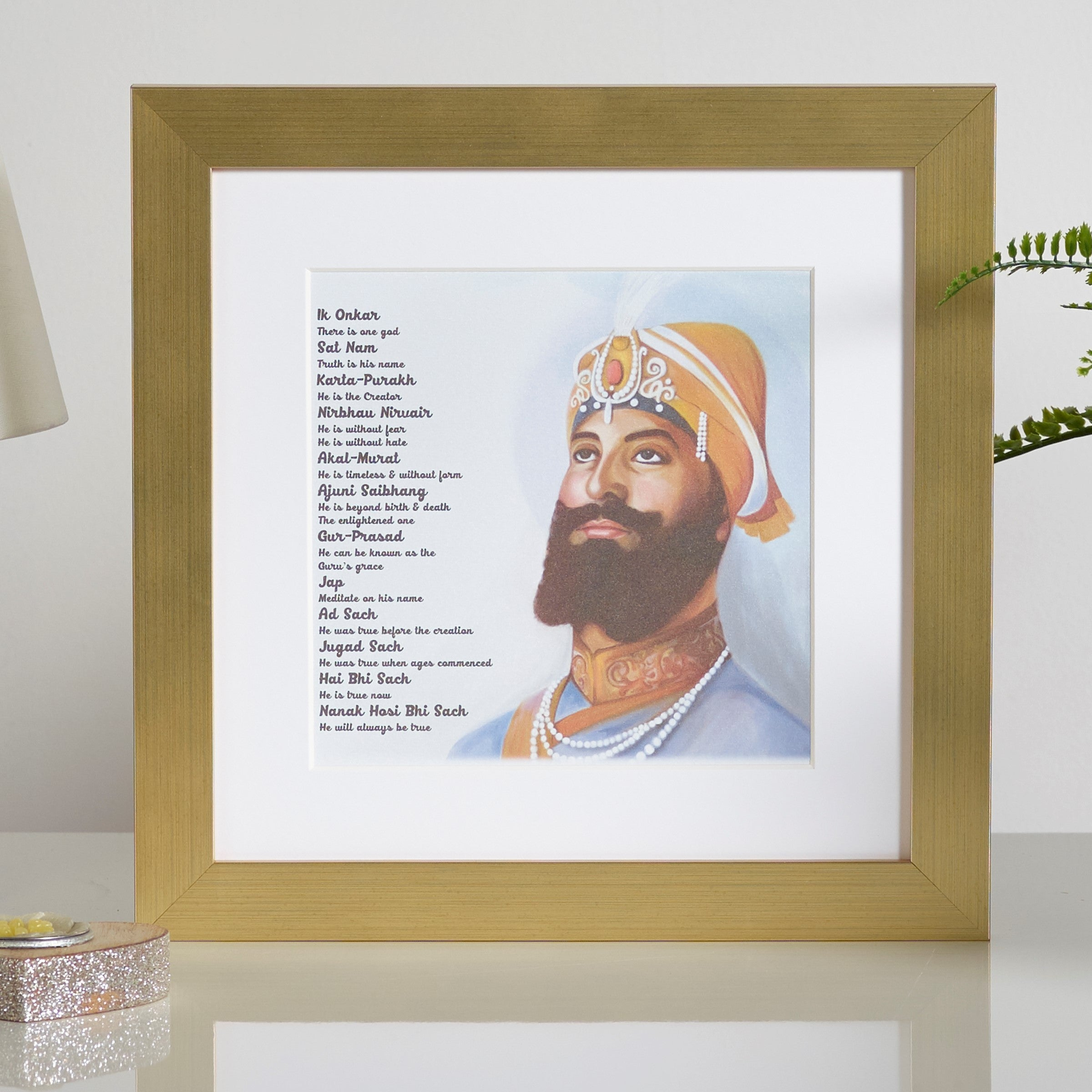 Guru Gobind Frame Including Mool Mantar in English With Translation