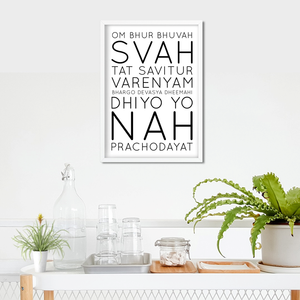 Gayatri Mantra Art Print or Framed