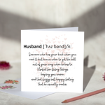 Definition of Husband Greeting Card