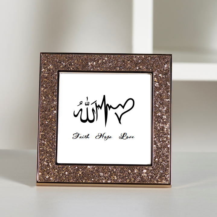 Faith Hope Love - Islam Glitter Frame
