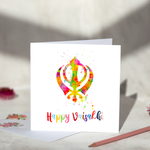 Happy Vaisakhi Khanda Greeting Card