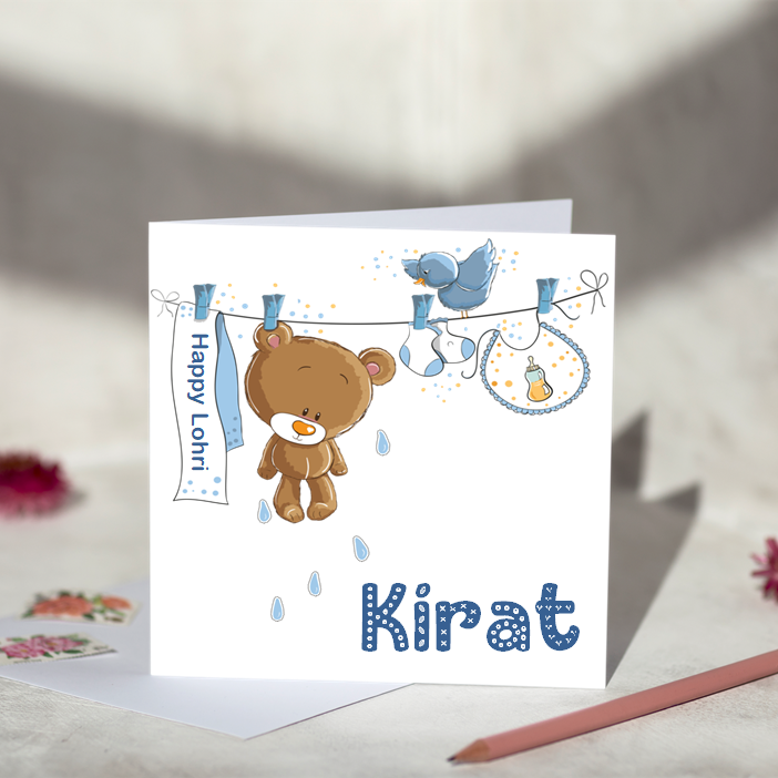 Personalised Boys Lohri Card