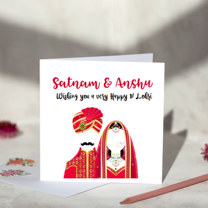 Bride and Groom Lohri Card