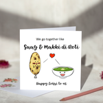 We Go Together Like Saag & Makki di Roti Lohri Card