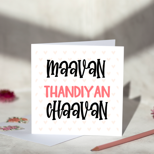 Maavan Thandiyan Chaavan Greeting Card