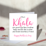 Only A Khala Mother's Day