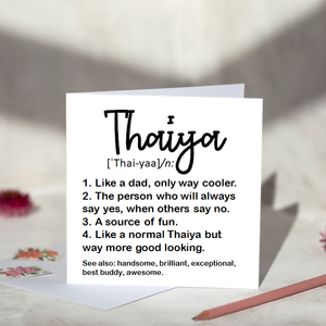 Thaiya Definition Greeting Card