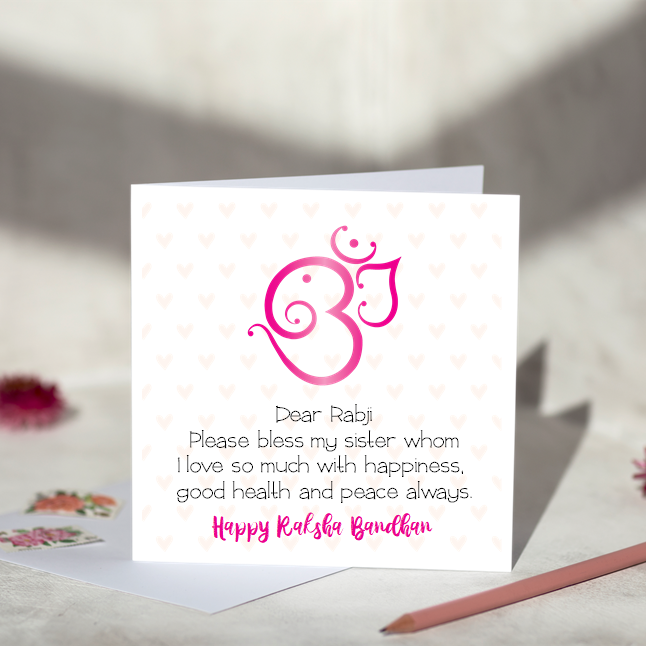 Dear Rabji Rakhi Card For Sisters