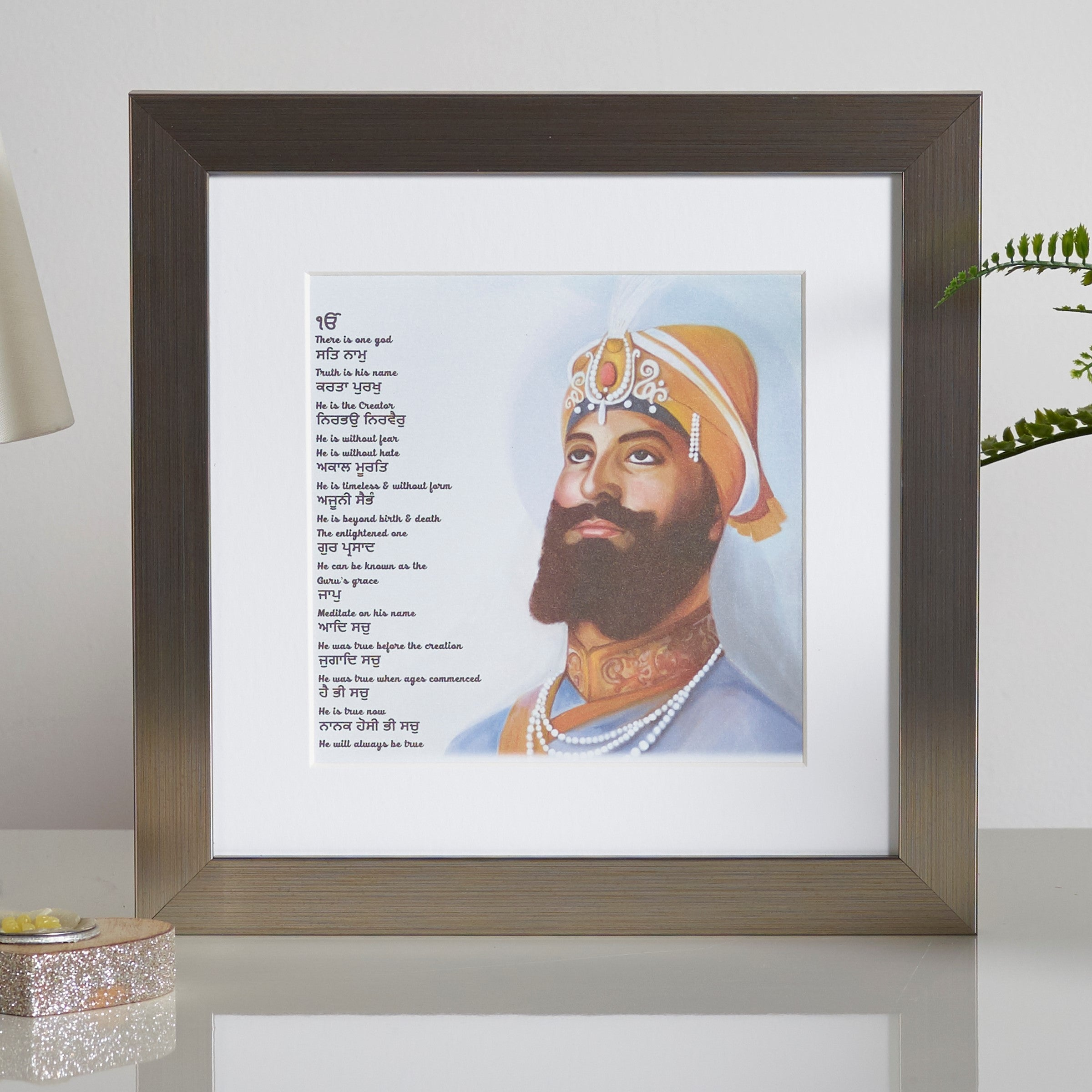 Guru Gobind Frame Including Mool Mantar in Punjbai With Translation