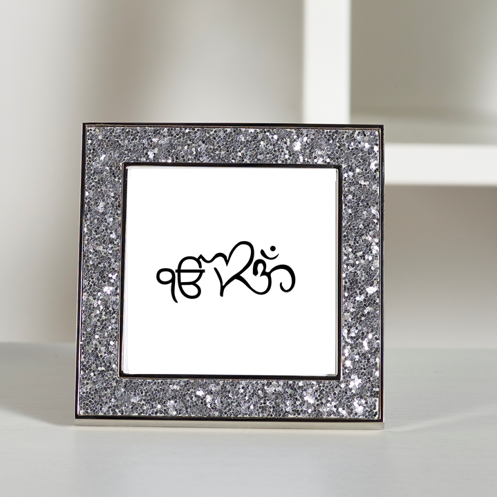 Multi-Faith Hope Love - Sikhism & Hinduism Glitter Frame