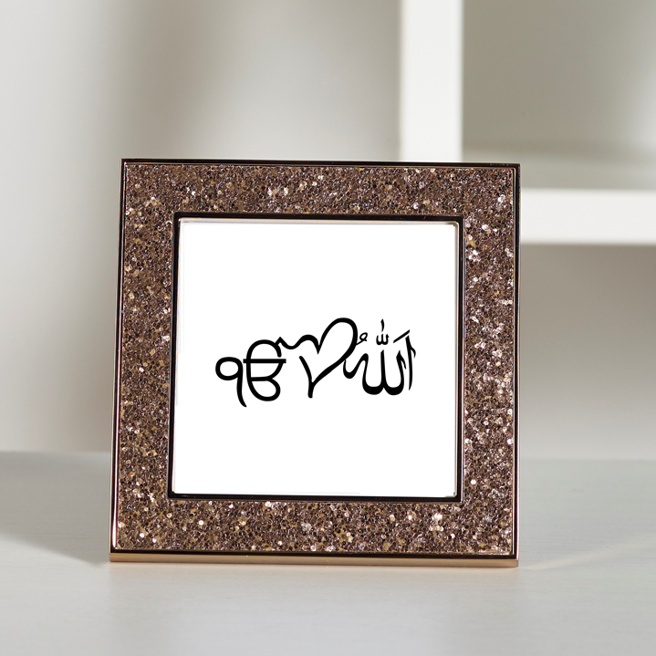 Multi-Faith Hope Love - Sikhism & Islam Glitter Frame