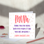Single Mum Greeting Card