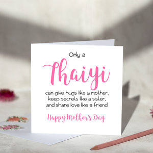 Only A Thaiyi Mother's Day Card