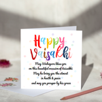 Happy Vaisakhi Waheguru Greeting Card