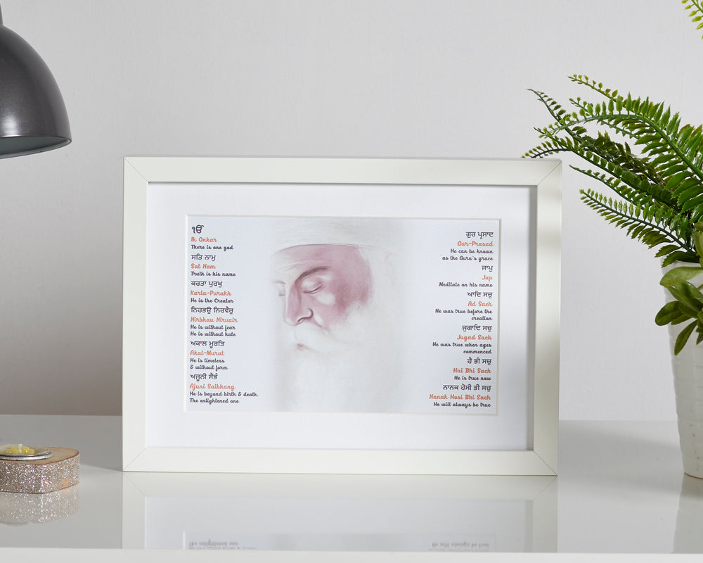 A4 Frame of Guru Nanak Including Mool Mantar in Punjabi & English Including Translation