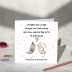 Happy Would Be Wedding Greeting Card