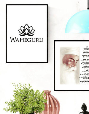 Waheguru Lotus Art Print or Framed