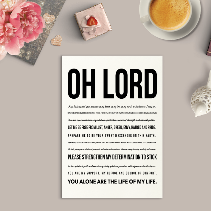 Oh Lord Art Print or Framed