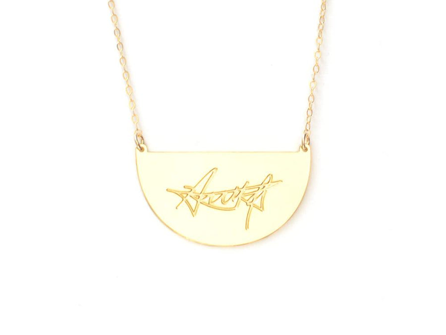 Demi Signature Necklace - Brevity Jewelry - Made in USA - Affordable Gold and Silver Jewelry