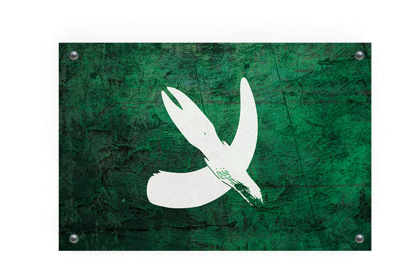 Animalism (Animal Farm) Flag Wall Decor