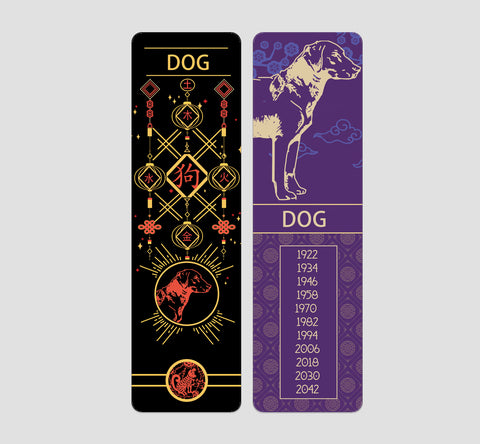 Dog Chinese  Zodiac Bookmark