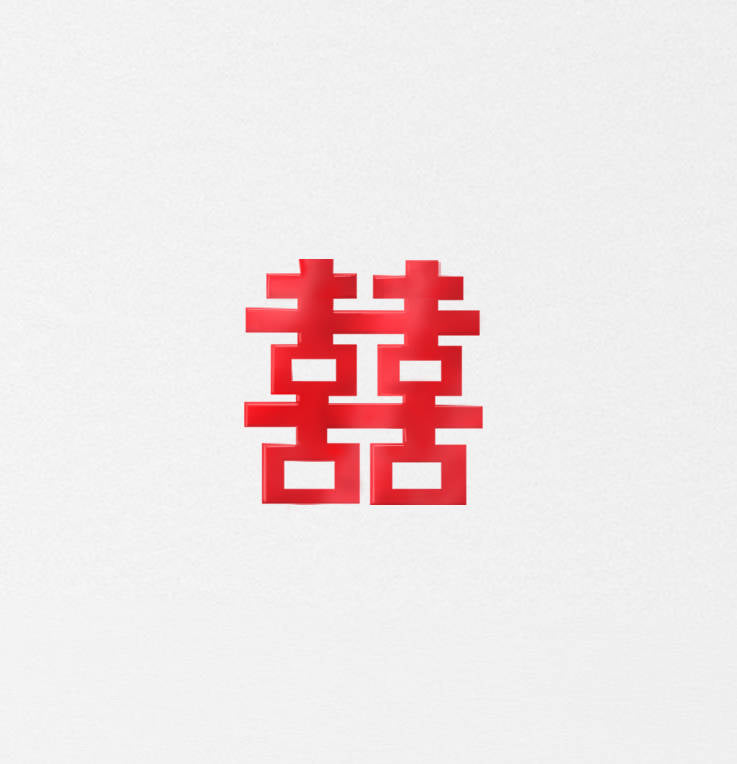 Double Happiness (Shuang Xi) Symbol of Marriage Chinese Character Decal