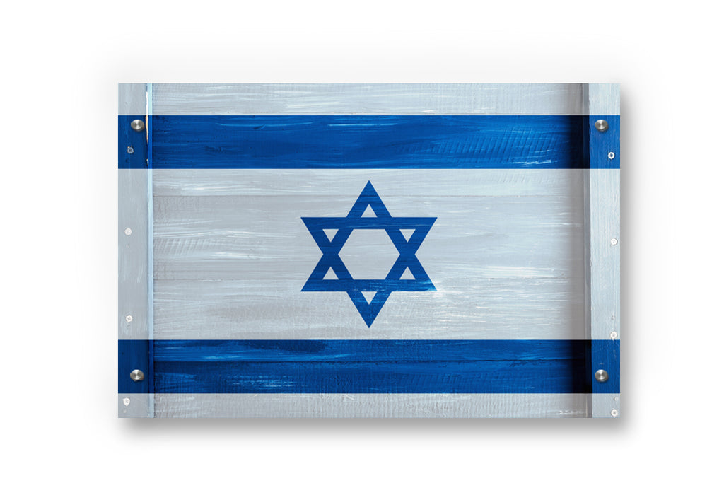 Israel Flag Printed on Brushed Aluminum