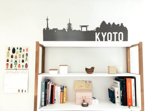 Kyoto Silhouette Decal