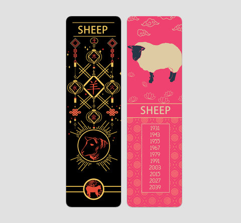 Sheep Chinese  Zodiac Bookmark
