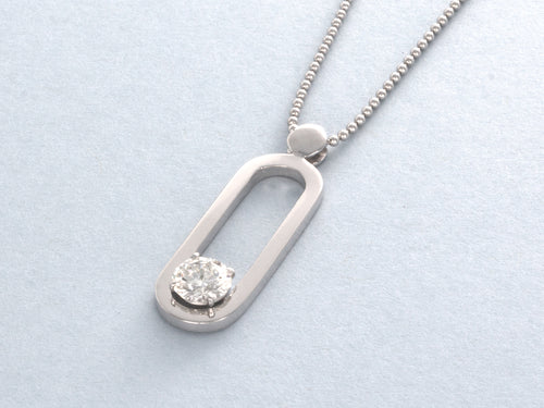 Sculptural Diamond Pendant