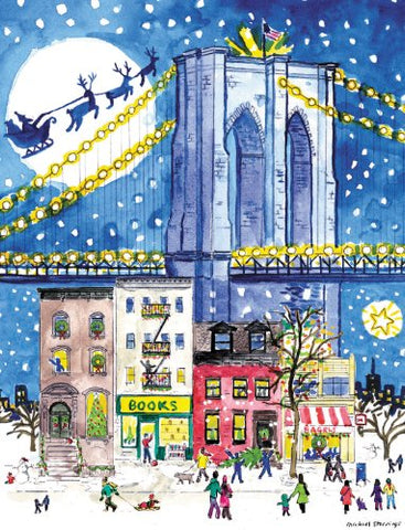 Brooklyn Bridge Glitter Note Cards