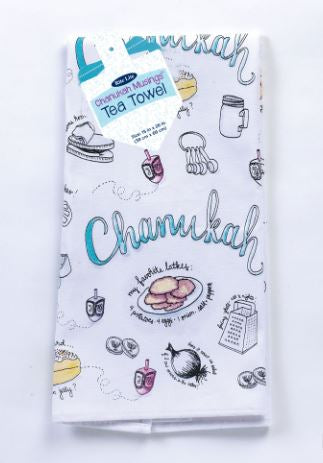 Channukah Musings Tea Towel