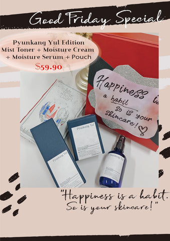 PyungKang Yul Limited Edition Gift Set - TheBeautyQueen
