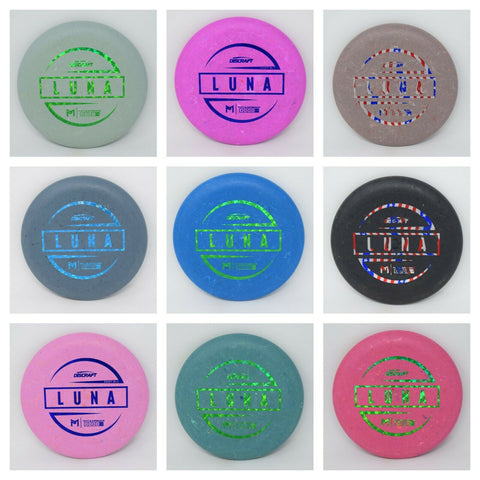 Discraft FIRST RUN PAUL MCBETH JAWBREAKER LUNA  *pick weight/color*