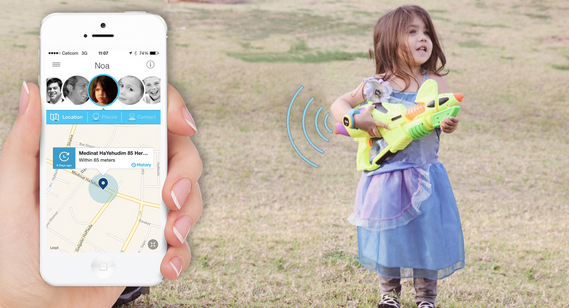 hereO – the GPS watch aimed at kids!