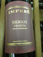 Impero collection Merlot