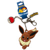 Pokemon Key Chains Officially Licensed Tomy - Pikachu, Charmander, Eevee, Pokeball, Meowth, Pokeball Charms, etc.