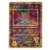 Ancient Mew Promo Pokemon The Movie 2000 Card Ultra RARE Holo Japanese US - Sealed