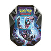 Pokemon TCG Wings Necrozma GX Prism