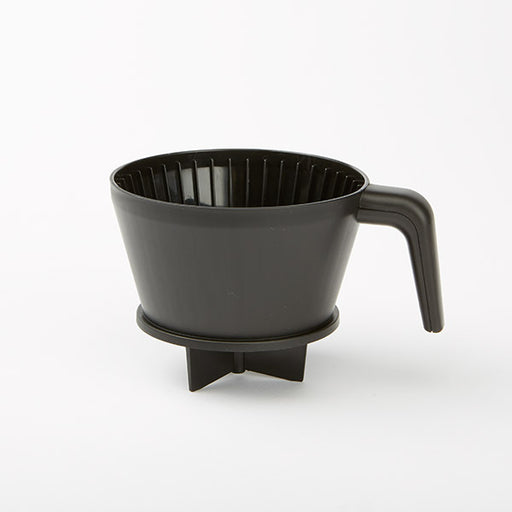 BONAVITA BREW BASKET FOR BV1900 SERIES