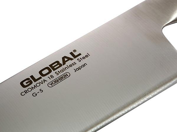 "Global Knives 7"" Vegetable Knife"