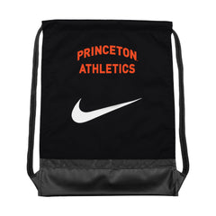 Nike Brasilia Athletics Sackpack