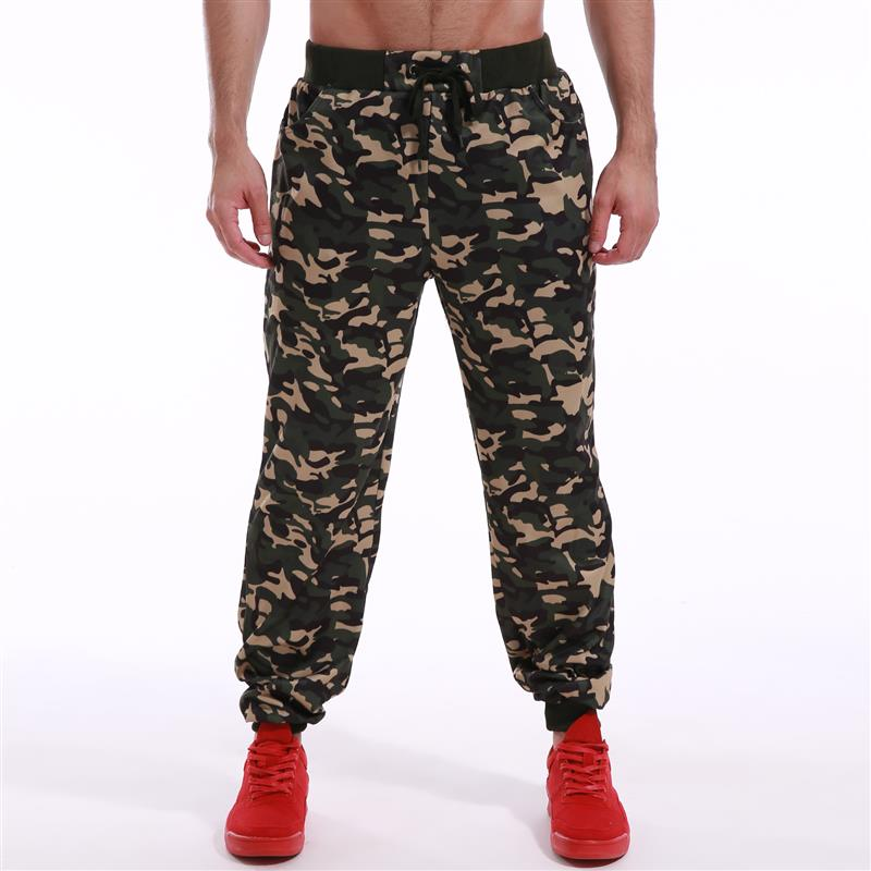 Casual Camouflage Sweatpants
