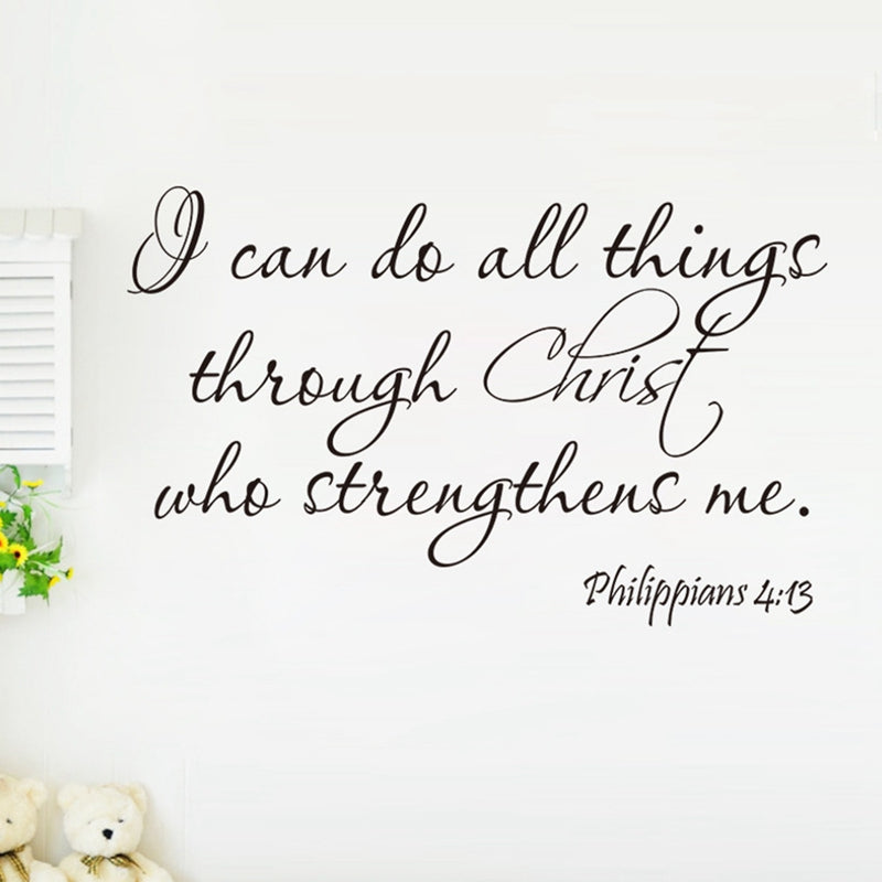 """I Can Do All Things Through Christ"" Wall Decal"
