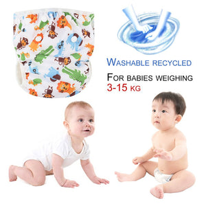 Washable Swim Diaper